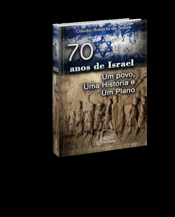 70 anos de Israe 3D
